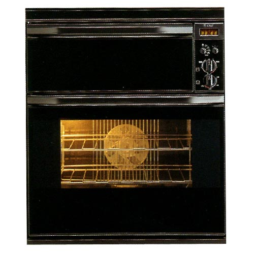 Underbench 600 Models Oven Seperate Grill Chef
